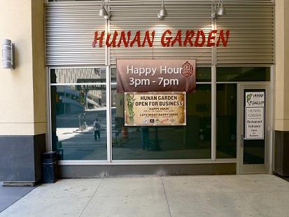 Hunan Garden Chinese Restaurant Home Page